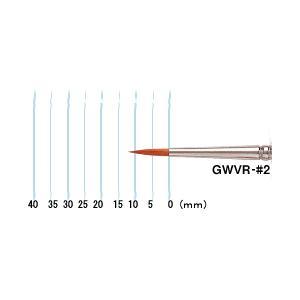 水彩筆 ビジュアル筆 GWVR♯2 丸筆|kawachigazai