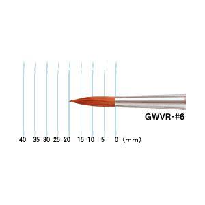 水彩筆 ビジュアル筆 GWVR♯6 丸筆|kawachigazai