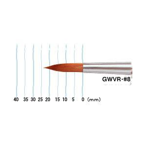 水彩筆 ビジュアル筆 GWVR♯8 丸筆|kawachigazai
