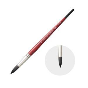 水彩筆 ホルベイン ブラックリセーブル700R(ラウンド) 20号 丸筆 含みが良い|kawachigazai