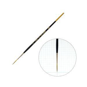 ホルベイン 水彩画筆シリーズ 350S スクリプトNO.00 丸筆 穂先が長い まとまりが良い|kawachigazai