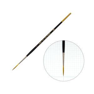 ホルベイン 水彩画筆シリーズ 350S スクリプトNO.1 丸筆 穂先が長い まとまりが良い|kawachigazai
