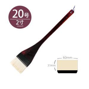 日本画筆 ホルベイン 優彩 絵刷毛(えばけ) 20号|kawachigazai
