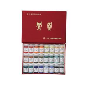 ナカガワ胡粉 岩絵具(いわえのぐ) 鳳凰-ほうおう- 24色セット赤函No805|kawachigazai