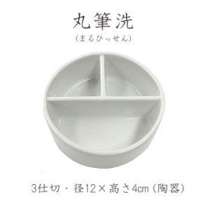 ホルベイン 丸筆洗(まるひっせん) 12cm 水彩画 アクリル画|kawachigazai
