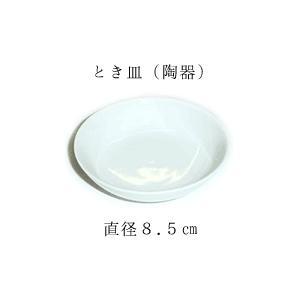 とき皿(陶器製) 8.5cm 水彩画 アクリル画 日本画|kawachigazai