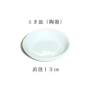 とき皿(陶器製) 13cm 水彩画 アクリル画 日本画|kawachigazai