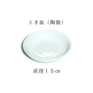 とき皿(陶器製) 15cm 水彩画 アクリル画 日本画|kawachigazai