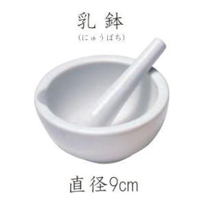 ホルベイン 乳鉢(にゅうばち) すり棒付 9cm 日本画|kawachigazai