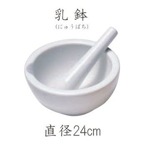 ホルベイン 乳鉢(にゅうばち) すり棒付 24cm (お取り寄せ商品)|kawachigazai