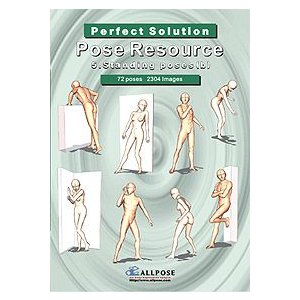 多角的人体ポーズ集 オールポーズ 5_Standing poses(b)|kawachigazai