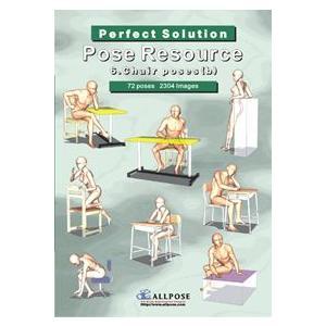 多角的人体ポーズ集 オールポーズ 6_Chair poses(b)|kawachigazai