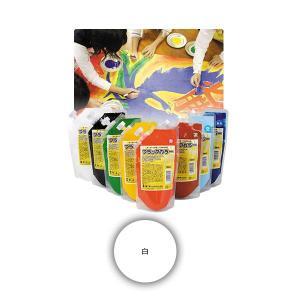 ターナーフラッグカラー(布にそのまま描ける旗用絵具)スパウトパック(200ml) 白 運動会 文化祭|kawachigazai