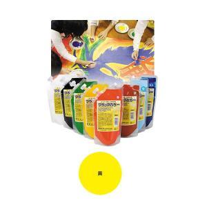 ターナーフラッグカラー(布にそのまま描ける旗用絵具)スパウトパック(200ml) 黄 運動会 文化祭|kawachigazai