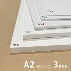 建築模型材料 スチレンボード(1枚) 3mm厚 A2サイズ(約450×600mm)|kawachigazai