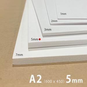 建築模型材料 スチレンボード(1枚) 5mm厚 A2サイズ(約450×600mm)|kawachigazai