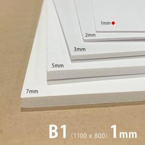 建築模型材料 スチレンボード(1枚) 1mm厚 約1100×800mm 【大型商品/1枚から送料見積もり】|kawachigazai