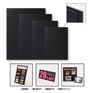 POP、プレゼン台紙、バックボード、模型工作 ブラックボード(両面紙貼/7mm厚) A3 約 297x420mm 7BL-A3|kawachigazai