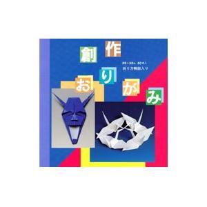 トーヨー 創作折り紙特大|kawachigazai