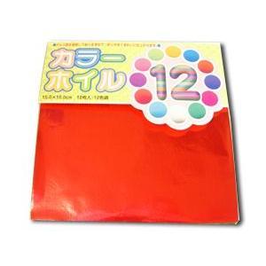 カラーホイル 12色の商品画像