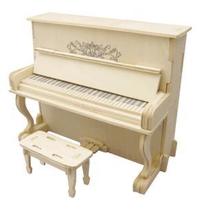 3Dパズル名人 ピアノ M9200|kawachigazai