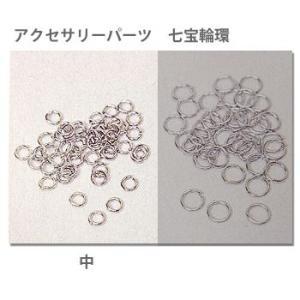 アクセサリーパーツ 七宝輪環 中(5mm) 10g入り (約100個) 276-361|kawachigazai