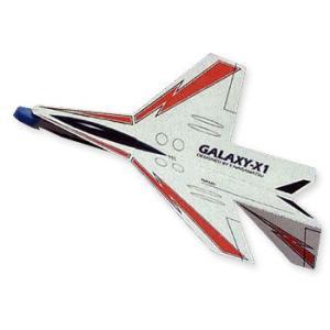 プレカット紙飛行機 GALAXY-X1 314-180 完成サイズ:W165×D120mm|kawachigazai