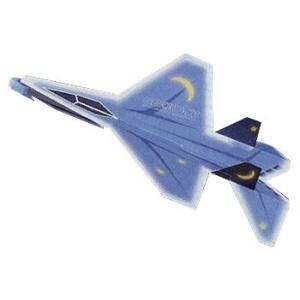 紙飛行機 GEKKO-X1 314-184 完成サイズ:W170×D122mm|kawachigazai