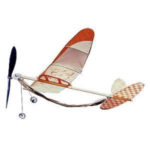 ゴム動力飛行機 A級ユニオン LP-03 中級向 314-155 完成サイズ:W500×D470mm|kawachigazai