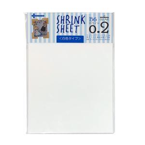 プラ板 doArt シュリンクシート 白色 0.2mm厚/B6/3枚組|kawachigazai