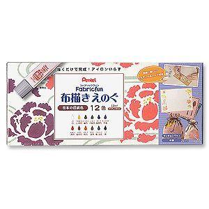 ぺんてる ファブリックファン 布描きえのぐ 日本の伝統色12色セット|kawachigazai