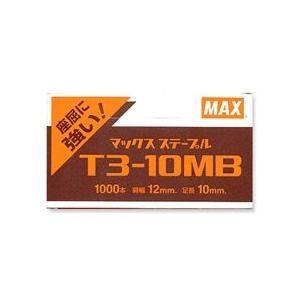 MAX(マックス) ガンタッカ専用ステープル(1000本入) T3-10MB キャンバス張り|kawachigazai