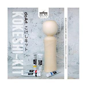 doArt. こけしキット (絵具付き) 高さ約25cm|kawachigazai