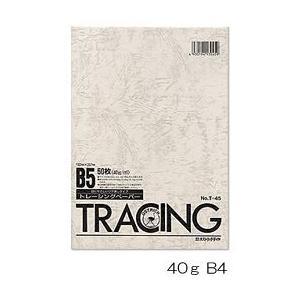 オストリッチダイヤ つや消しトレーシングペーパー B4 40g T-46|kawachigazai