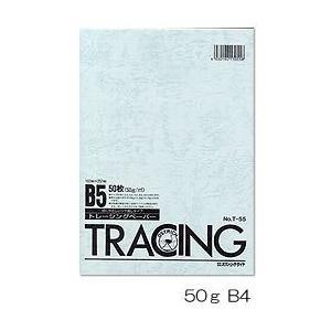 オストリッチダイヤ つや消しトレーシングペーパー B4 50g T-56|kawachigazai