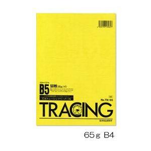 オストリッチダイヤ トレーシングペーパーN B4 65g T-66|kawachigazai