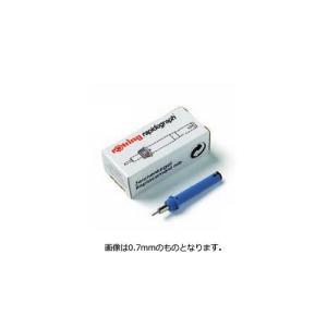 rotring ロットリング 製図ペン用リフィル ラピッドグラフIPL スペアニブ 0.1mm|kawachigazai