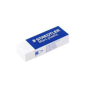 ステッドラー マルスプラスチック 消しゴム|kawachigazai