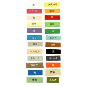 マーメイド紙 B4大(八切) 24色セット(各1枚)|kawachigazai