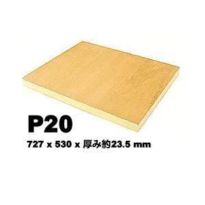 木製 ベニヤパネル P20号 水張り ファブリックアート|kawachigazai