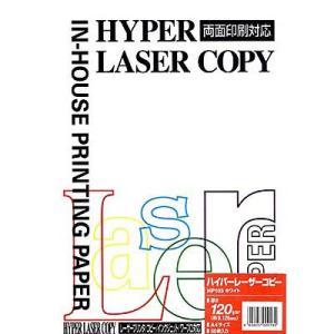 OAペーパー ITO-YA(イトーヤ) ハイパーレーザーコピー ホワイト(A4/50枚) 120g/平方メートル|kawachigazai