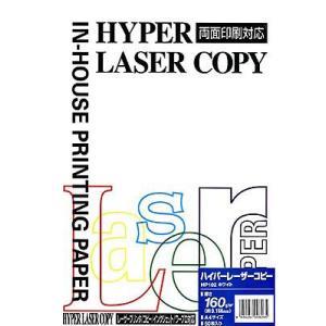 OAペーパー ITO-YA(イトーヤ) ハイパーレーザーコピー ホワイト(A4/50枚) 160g/平方メートル|kawachigazai