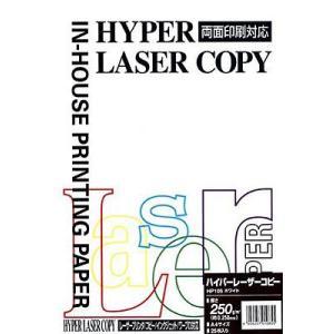 OAペーパー ITO-YA(イトーヤ) ハイパーレーザーコピー ホワイト(A4/25枚) 250g/平方メートル|kawachigazai