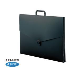 セキセイ アルタートケース二つ折り A1 黒 ART-900W|kawachigazai