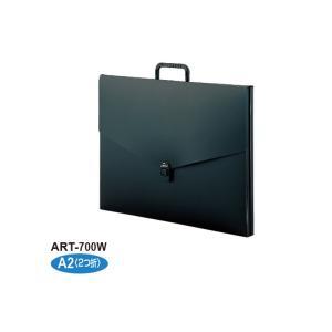 セキセイ アルタートケース二つ折り A2 黒 ART-700W|kawachigazai
