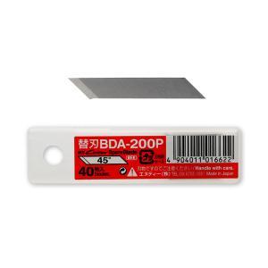 NTカッター 替刃 BDA-200P|kawachigazai