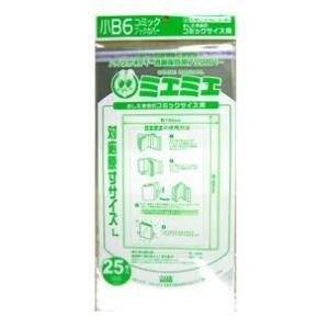 透明ブックカバー 「ミエミエ」小B6|kawachigazai