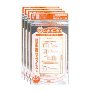 透明ブックカバー 「ミエミエ」新書 お徳用100枚パック|kawachigazai