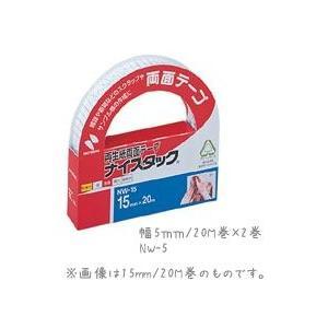 ニチバン ナイスタック(両面テープ) 5mm幅/20M巻・2巻入 NW-5|kawachigazai