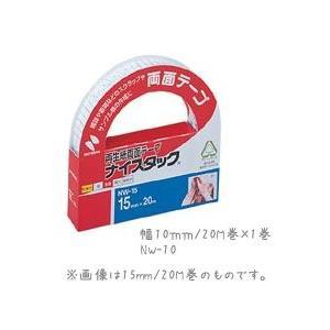 ニチバン ナイスタック(両面テープ) 10mm幅/20M巻 NW-10|kawachigazai